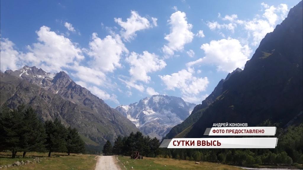 Шесть километров ввысь: ярославец покорил вершину Эльбруса