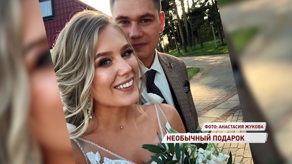 Ярославские молодожены получили в подарок на свадьбу несколько мешков с кормом для животных