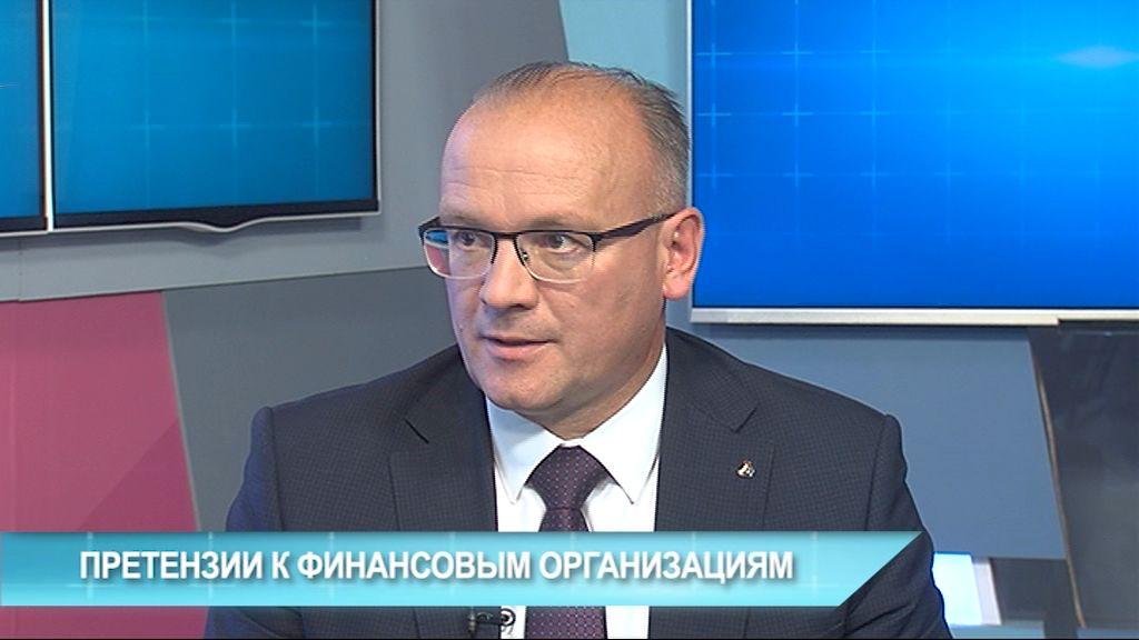 Евгений Ефремов: С какими проблемами на рынке финансовых услуг сталкиваются ярославцы? И куда обратиться с жалобами?