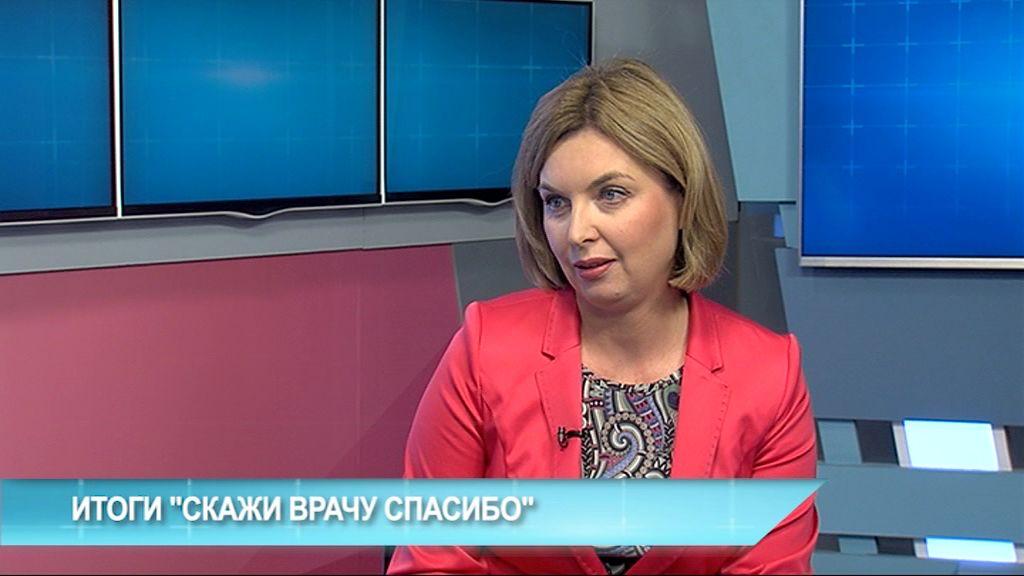 Ольга Хитрова: об итогах социальной акции «Скажи врачу спасибо»