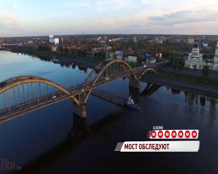 На обследование моста через Волгу в Рыбинске потратят почти два миллиона
