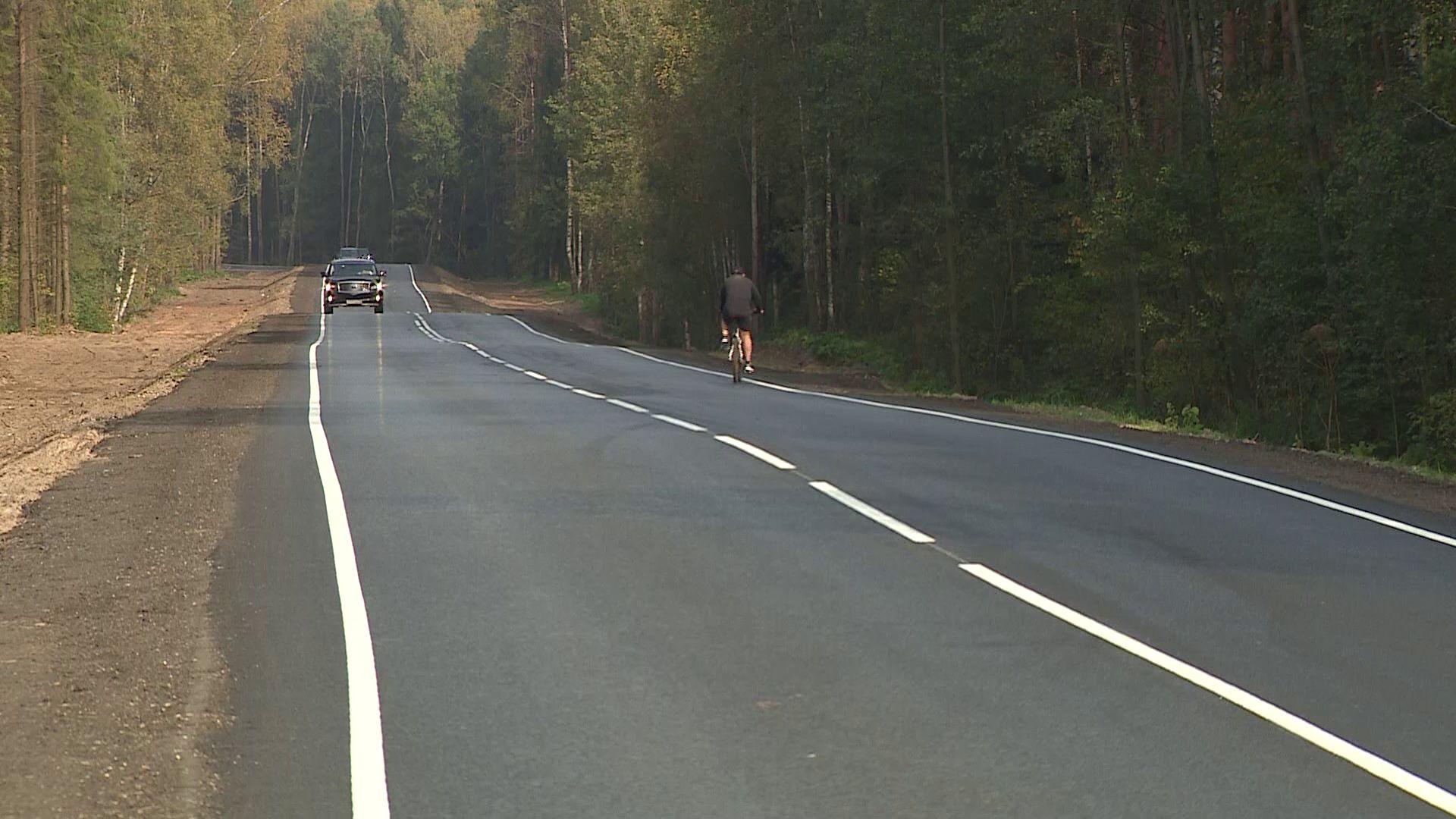 В Ярославской области закончился ремонт трассы Норское – Михайловский - Григорьевское