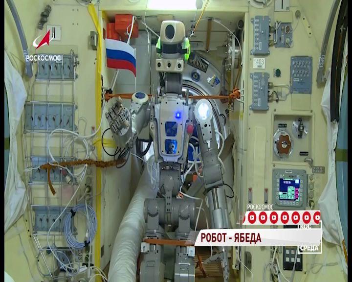 Робот Федор наябедничал на космонавта Алексея Овчинина