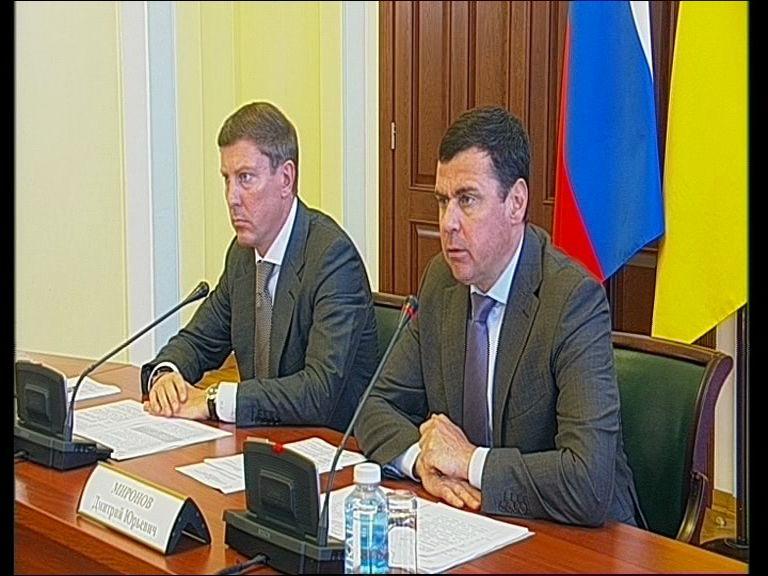Заседание правительства Ярославской области от 11.09.19
