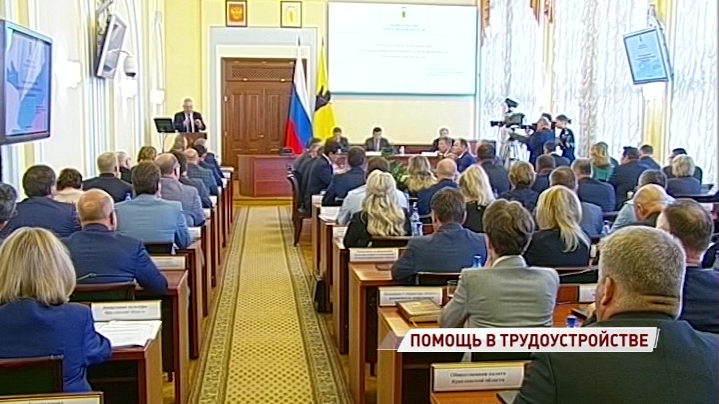 Уровень безработицы в Ярославской области оказался ниже прогнозируемого