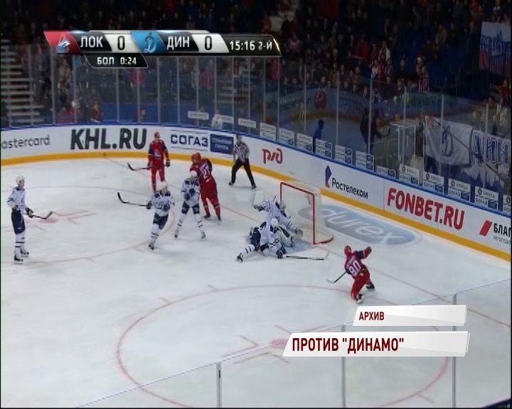 «Локомотив» сыграет с «Динамо»: прямая трансляция на «Первом Ярославском»