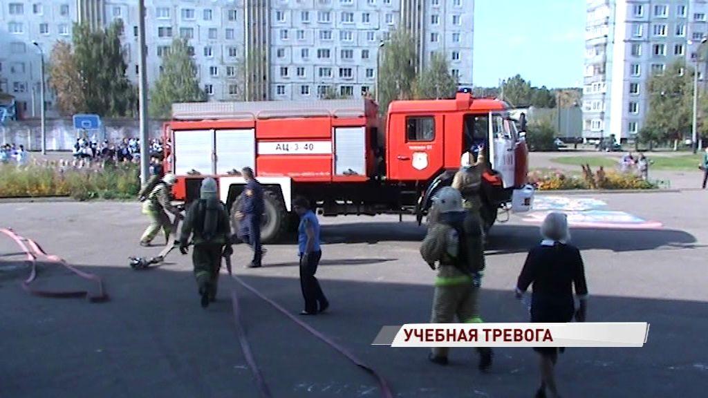 В Ярославле эвакуировали еще одну школу: что произошло