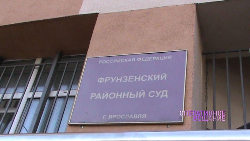 Жительница Ярославля подала в суд на воспитательницу детского сада