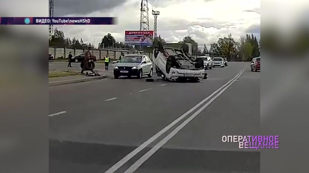 В Рыбинске автомобиль оказался на крыше после ДТП