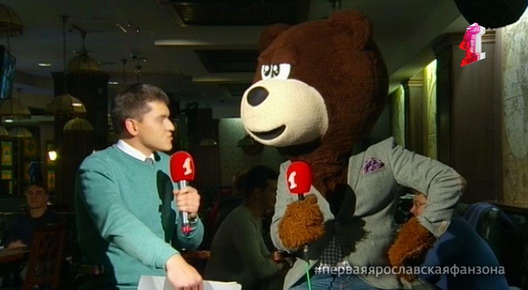Первая ярославская фан-зона: болеем вместе за