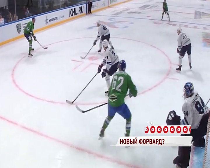 «Локомотив» может усилиться новым форвардом