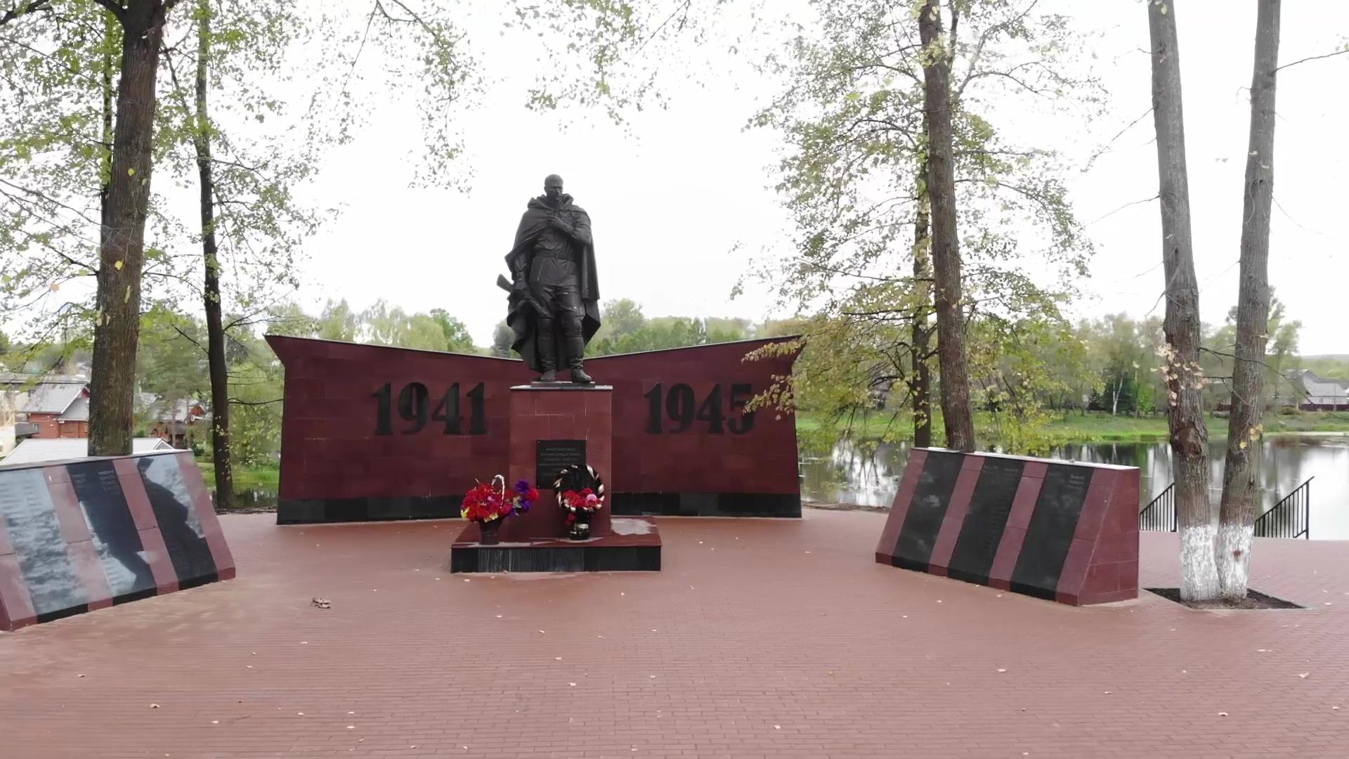 В Некрасовском отремонтировали парк Победы по программе «Решаем вместе!»