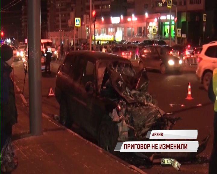 Водителю, сбившему толпу людей на Московском проспекте, озвучили наказание