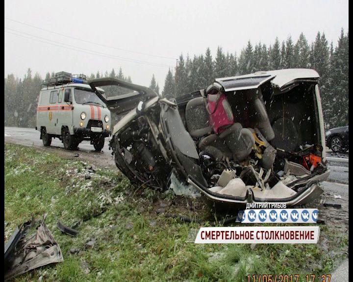 В отношении водителя, устроившего смертельное ДТП под Ярославлем, возбудили уголовное дело