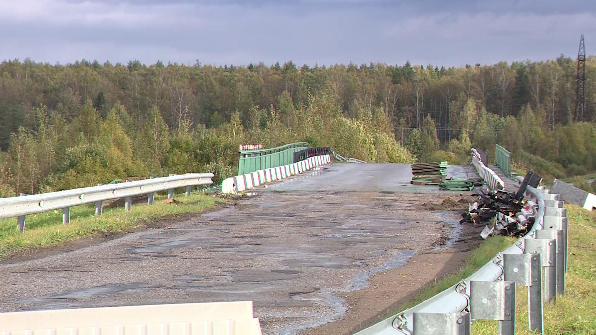 В Ярославском районе начался ремонт путепровода