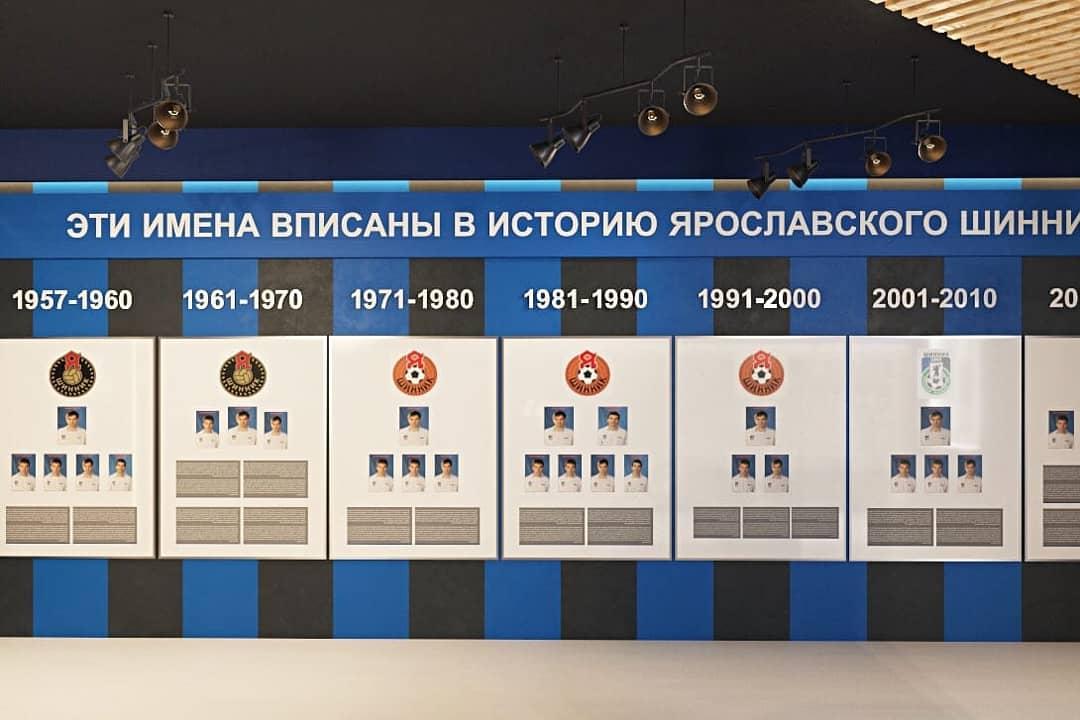 Дмитрий Горин поделился эскизами будущего клубного музея «Шинника»