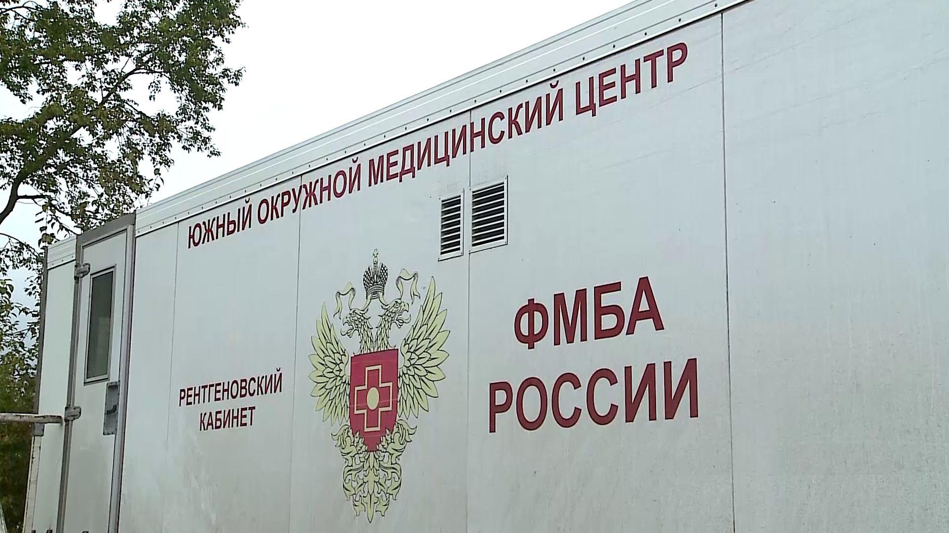 Отряд ФМБА приехал в Рыбинский район