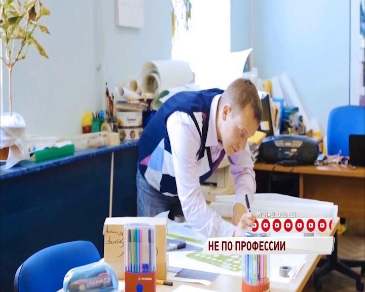 Каждый восьмой россиянин не хочет работать по специальности