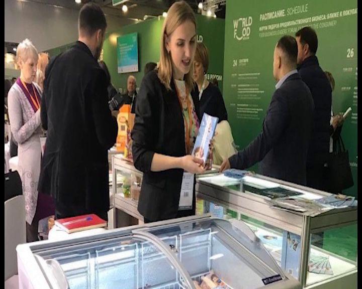 Ярославские продукты показали на международной выставке в Москве