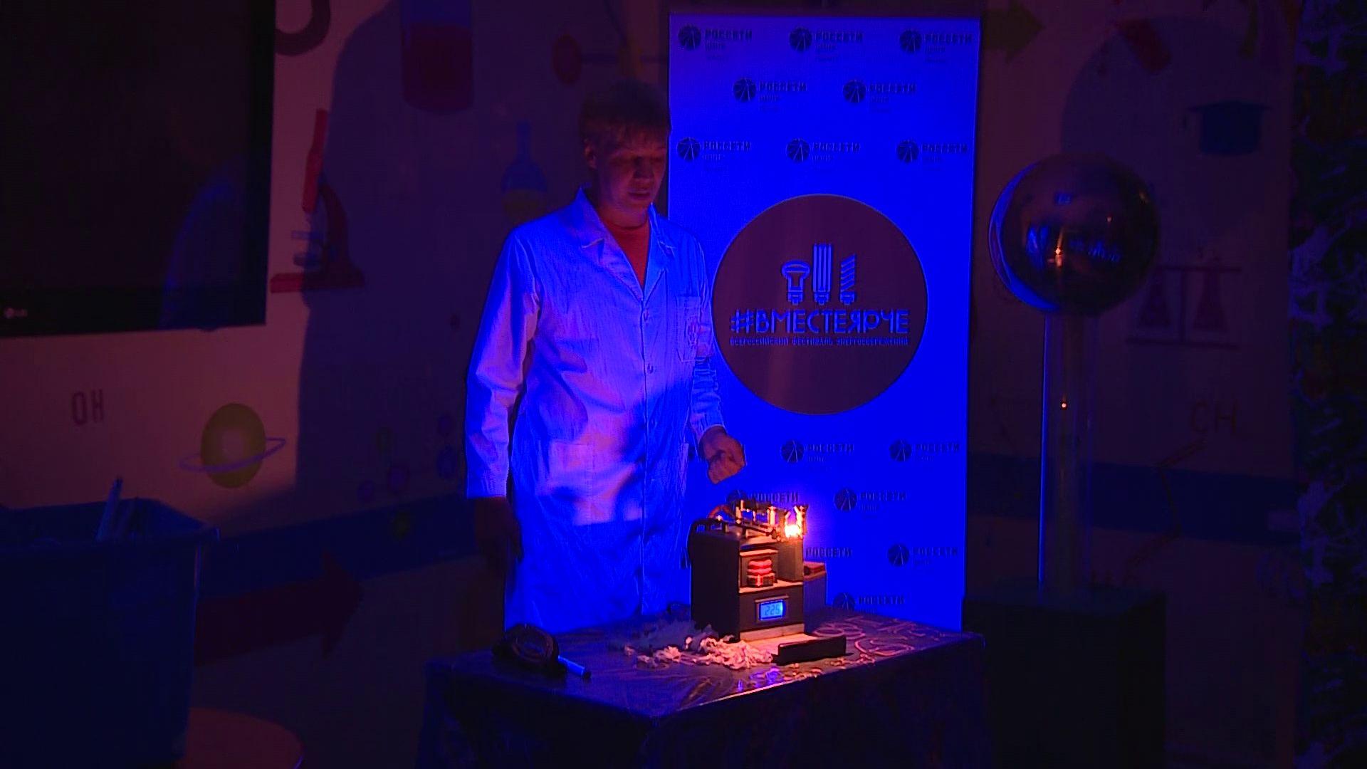 Энергетики провели для ярославских учеников необычный урок в музее