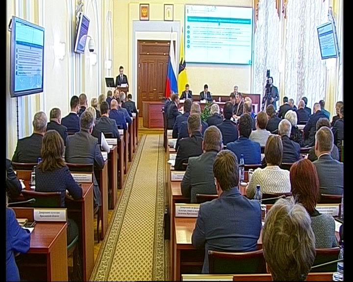 Заседание правительства Ярославской области от 25.09.19