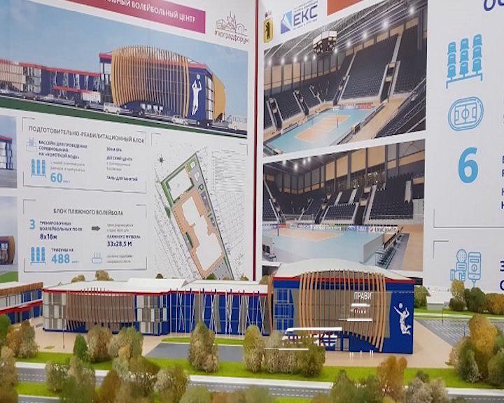 В Ярославле представили проект волейбольного комплекса на улице Марголина