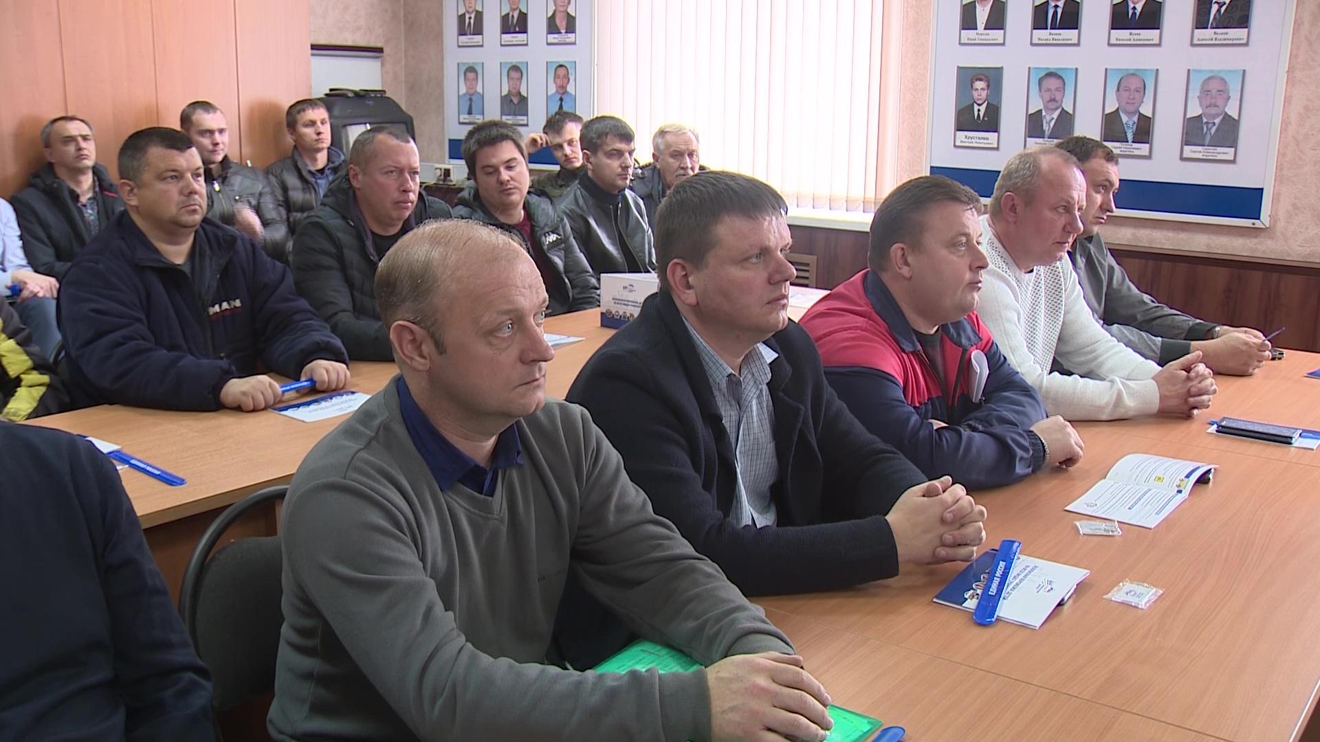 Водителей ярославских автобусов научили оказывать первую помощь пассажирам