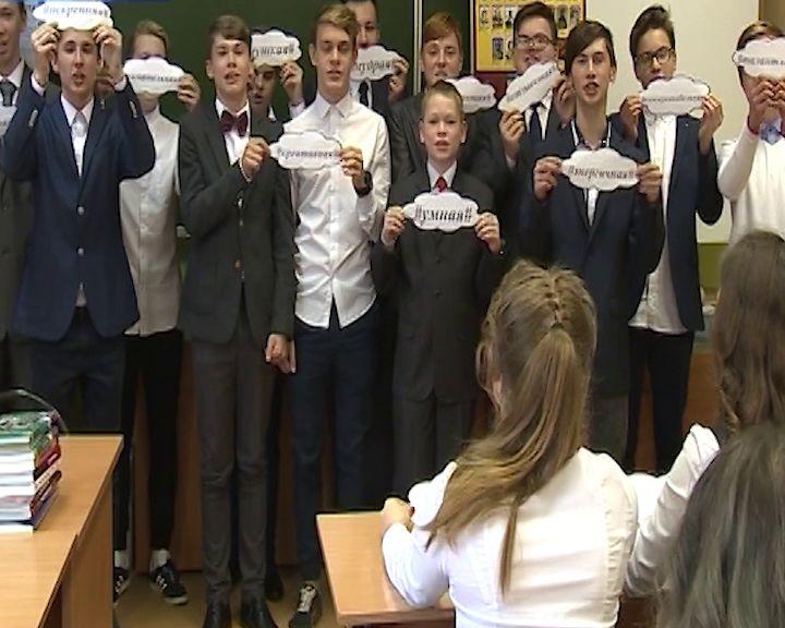 «Первый Ярославский» приглашает поздравить своего учителя с экрана телевизора