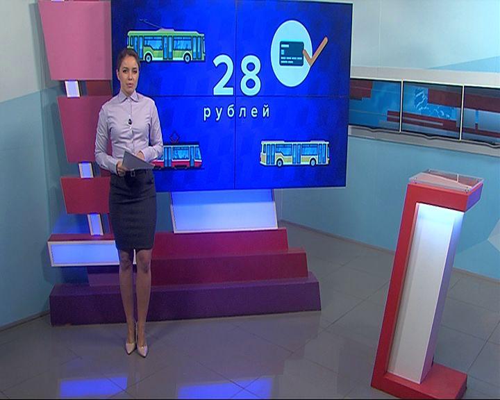 В Ярославле с 1 октября вводится ряд важных нововведений