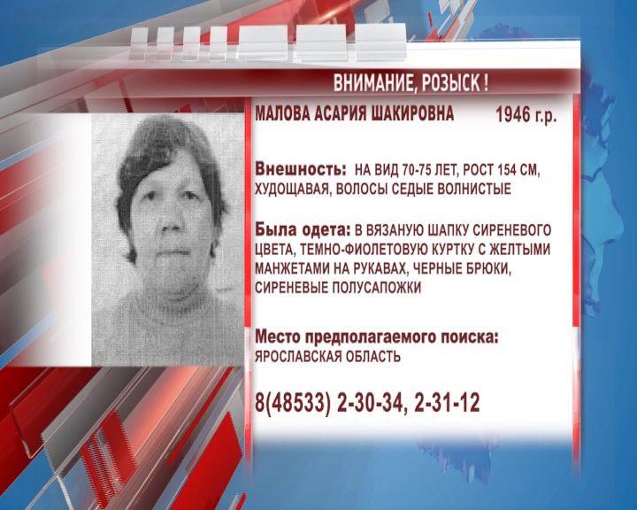 В Ярославской области пропала пенсионерка в сиреневой шапке