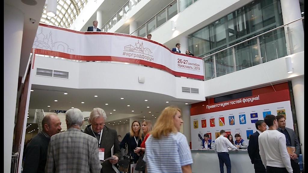 Как проходил в Ярославле градостроительный форум? Кто на нем побывал? И чем мероприятие запомнится участникам? Все самое интересное в специальном репортаже Светланы Доброхотовой.