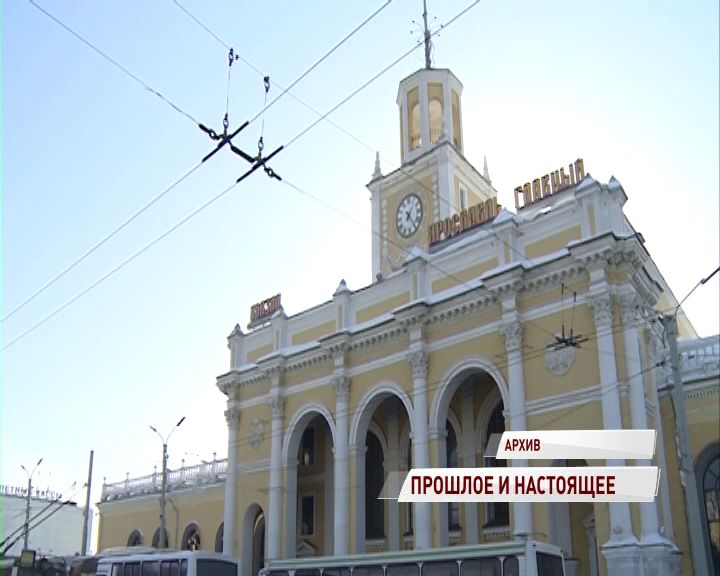 На Ярославле-Главном пройдет выставка железнодорожной техники
