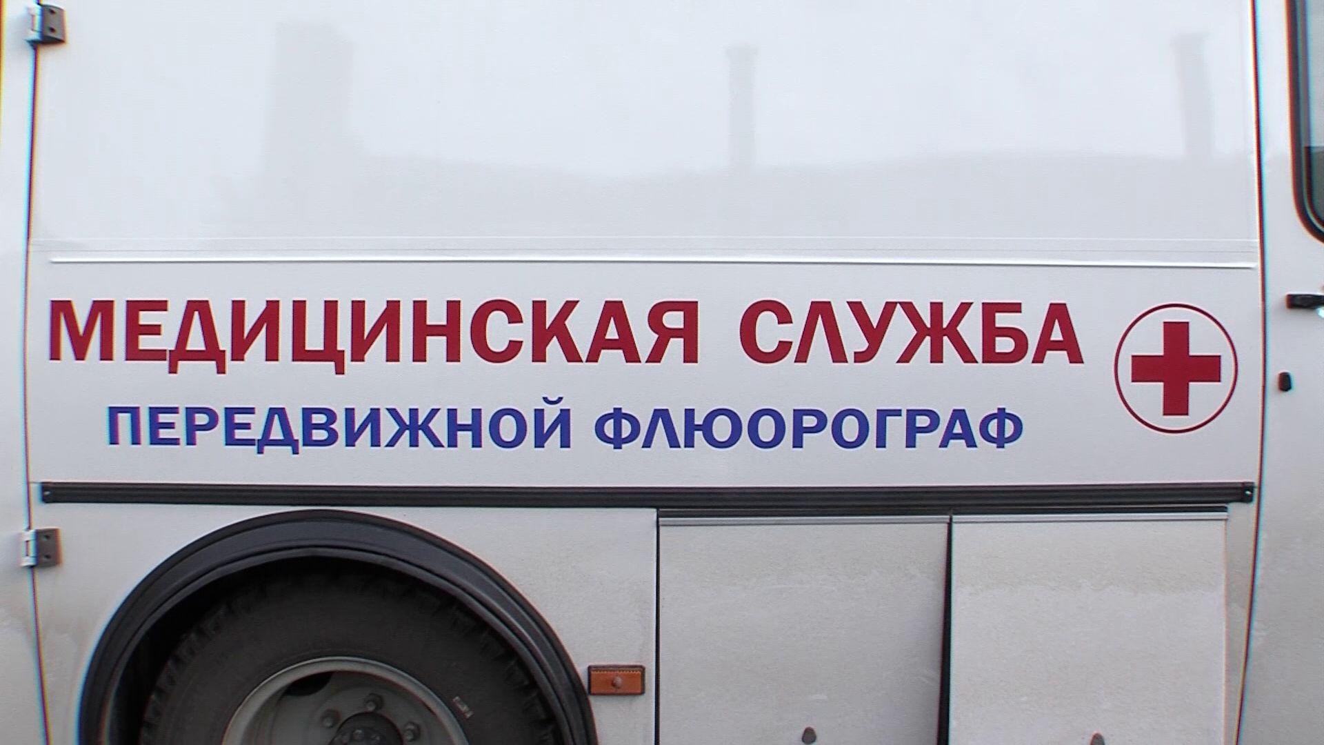Отряд ФМБА продолжает работу в Ярославском районе