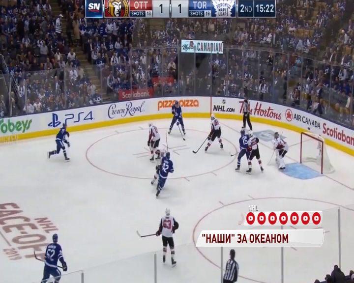 Экс-форварды «Локомотива» не смогли стартовать с побед в новом чемпионате НХЛ