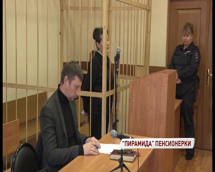 Ярославская пенсионерка брала у людей деньги на покупку БАДов и не возвращала