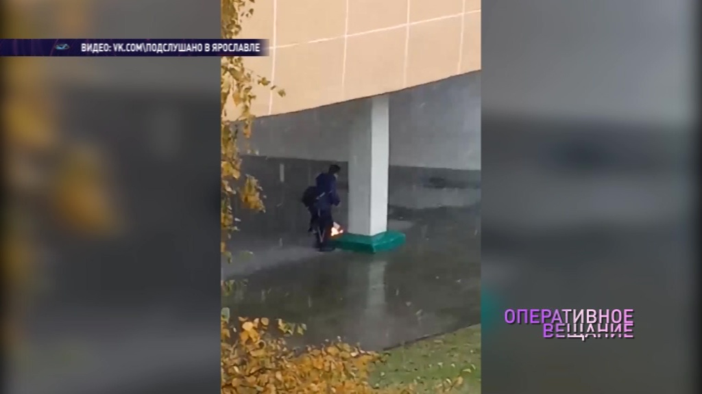 Школьники развели костер прямо у Музея боевой славы