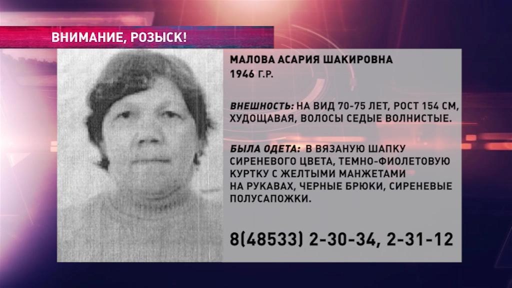 В Ярославской области ищут 73-летнюю пенсионерку
