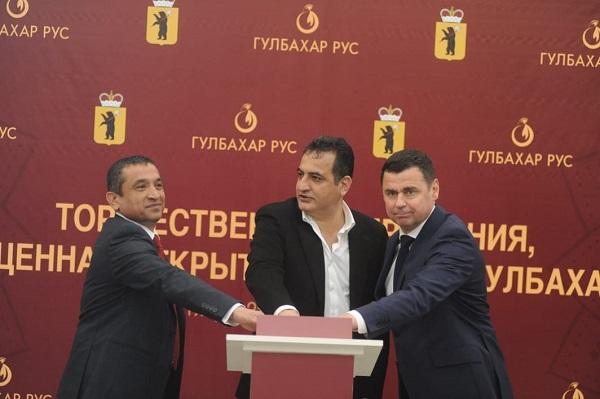 Дмитрий Миронов открыл под Ярославлем новый завод