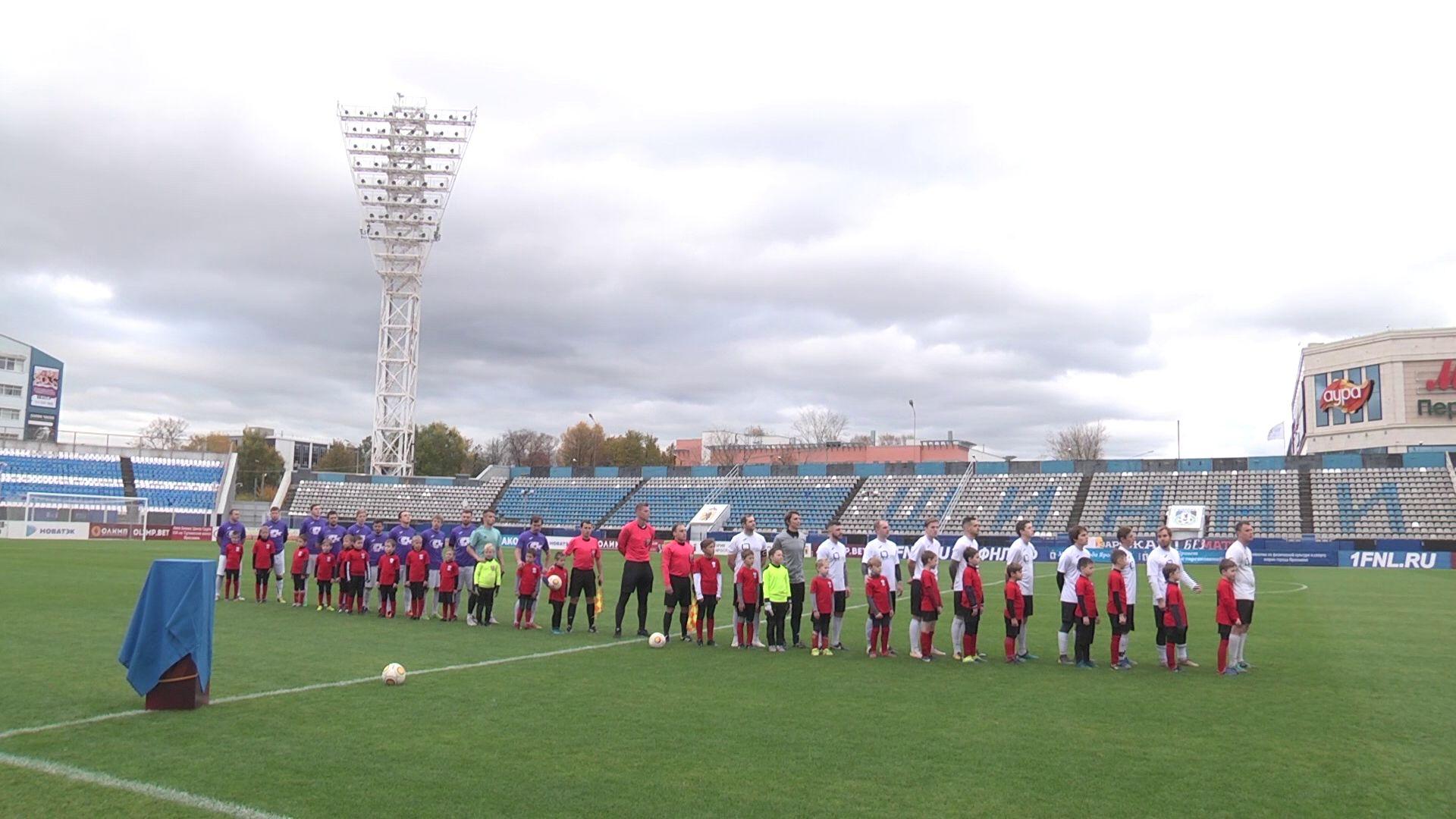 Стал известен обладатель Кубка Ярославля по футболу среди любителей