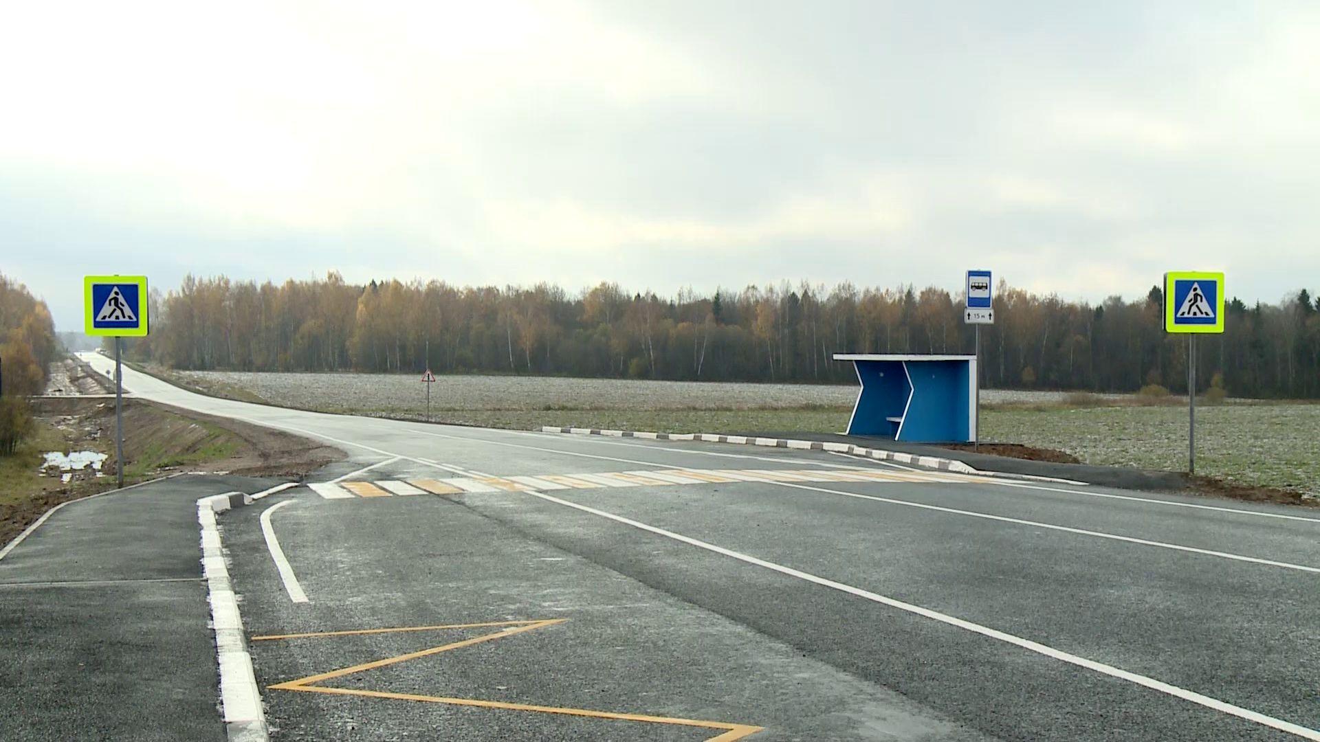 В области продолжаются работы по нацпроекту «Безопасные и качественные автомобильные дороги»