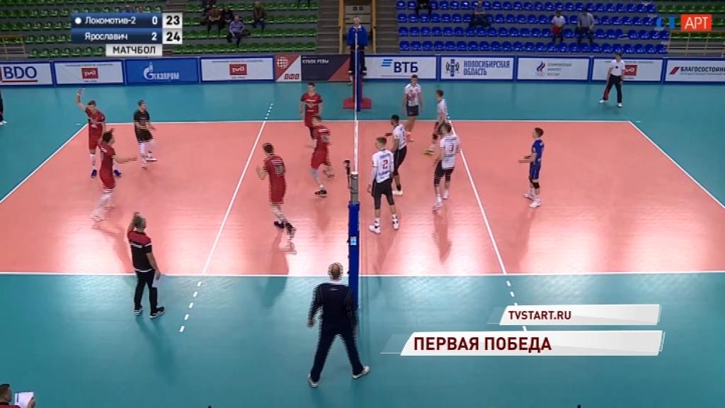 «Ярославич» одержал первую победу в Кубке России