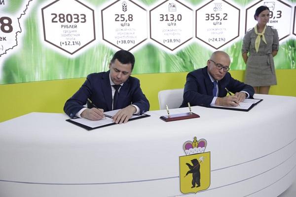 В Ярославской области будут производить мороженое от известной фирмы