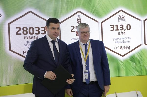 В Ростовском районе построят новый животноводческий комплекс на 3600 голов
