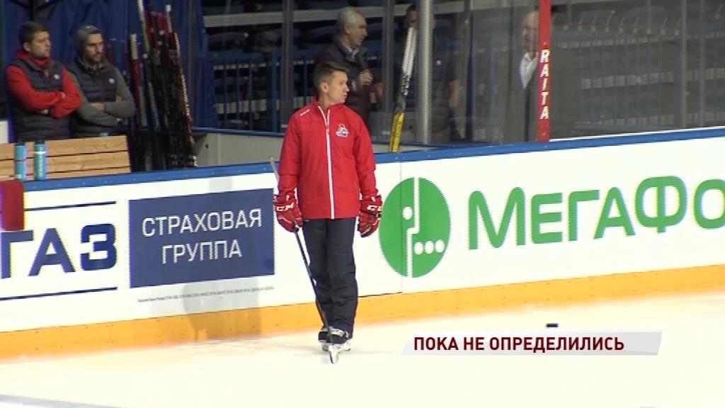 «Локомотив» продолжает поиски тренера