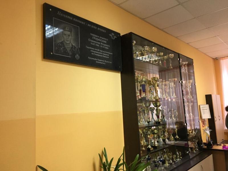 В Рыбинске появятся памятники героям из шестой роты