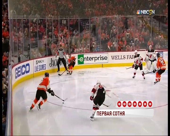 Защитник «Филадельфии» из Ярославля набрал 100 очков в карьере в НХЛ