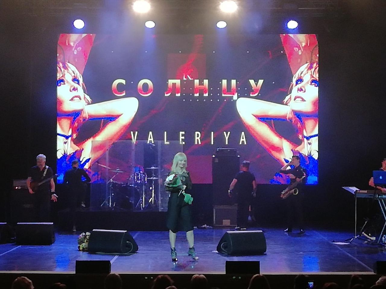 Певица Валерия рассказала, почему была счастлива в Ярославле