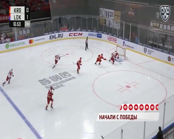«Локомотив» начал выездную серию с победы