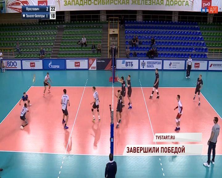 «Ярославич» победно завершил выступление на Кубке России