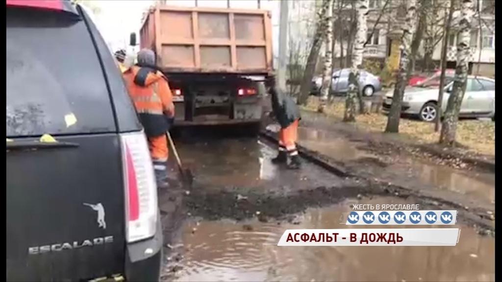 Лужи не смущают: ярославцев возмутила укладка асфальта на Громова в дождь
